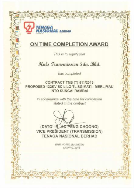 HulsAchievement&Certificate1