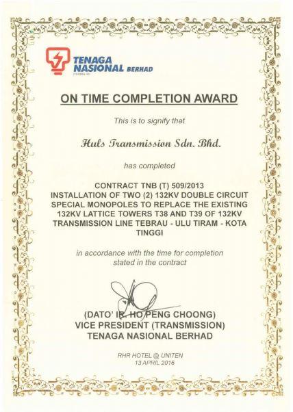 HulsAchievement&Certificate2