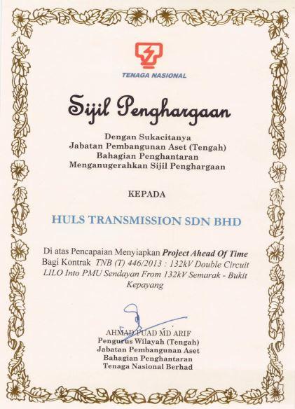HulsAchievement&Certificate3