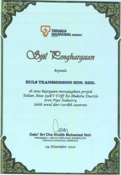 HulsAchievement&Certificate4