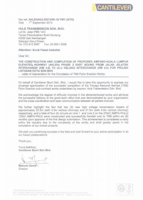 HulsAchievement&Certificate5